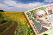 Аграрії Рівненщини сплатили селянам майже 560 млн грн за оренду земельних паїв