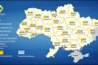 Усі житлові будинки та соціальні об'єкти Рівненщини підключені до опалення