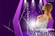 Рівненська журналістка Людмила Марчук презентує свою першу книгу «Та, що виходить на світло»