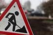 У Рівному ведеться ремонт Золотіївських мостів