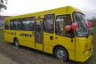 Новий шкільний автобус возитиме дітей Деражненської ОТГ