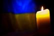 У Рівному день жалоби, концерт Волинського хору перенесли на тиждень