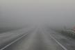 Рівненщину накрив туман