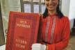 Майстриня з Рівного Олена Медведєва презентувала у Луцьку нову вишиту книгу