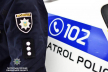 Рівненські поліцейські пройдуть тестування