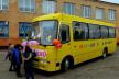 На Рівненщині придбали автобус для сільської школи