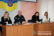 На Рівненщині навчаються слідчі та криміналісти
