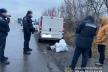 На Дубровиччині сільський голова незаконно перевозив 30 кг бурштину (фото, відео)