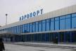 Рівненський аеропорт виявився одним із найменш відвідуваних в Україні