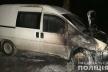 У Клевані підпалили автомобіль єгеря