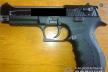 Житель Дубровиччини незаконно збував вогнепальну зброю