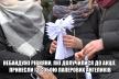 Рівняни долучилися до всеукраїнської акції «Ангели пам'яті» (ВІДЕО)
