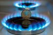 У квітні рівняни платитимуть за газ менше