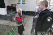 Поліція Рівненщини піклується про людей похилого віку під час карантину