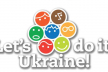 Які плани на рік мають молодіжні організації Рівненщини?