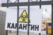 Оновлені правила карантину вже діють на Рівненщині