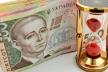 Рівнянам рекомендують бути обережними з кредитами