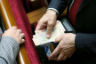 Майже 158 млн витрачено на народних депутатів за 7 місяців: статистика