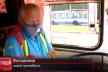 Для Рівного придбали три нові тролейбуси (ВІДЕО)