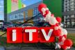 Новий телеканал з'явився в українському медіапросторі (ВІДЕО)