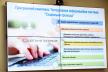 Десять ОТГ Рівненщини приєдналися до програми «Соціальна громада»
