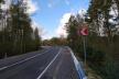 На Поліссі капітально відремонтували 11 кілометрів дороги