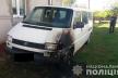 За фактом підпалу автомобіля жителя Березнівського району відкрито кримінальне провадження