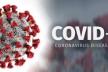 На Рівненщині вистачає ліжок для хворих на COVID-19