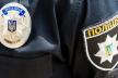 У Рівному невідомий скоїв напад на працівницю кредитної організації