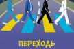 Рівняни матимуть право вимагати обслуговування українською мовою