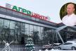 Рівненська компанія Агроцентр створює фонд підтримки молодих підприємців