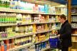 У супермаркетах Рівненщини виявлятимуть фальсифікат