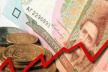 АМУ застерігає громади від прийняття боргів районних бюджетів за середньостроковими позиками