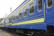 Відновлюється рух регіональних поїздів між обласними центрами Рівненщини та Львівщини