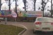 У Рівному знову обіцяють облаштувати кільце на перехресті вулиць Макарова-Дубенська (ФОТО)