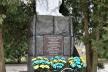 На Рівненщині вшанували пам'ять в'язнів нацистських концтаборів