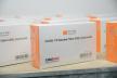 1600 доз вакцини CoronaVac надійшло на Рівненщину