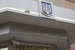 На Рівненщині 55 депутатів притягнуто до відповідальності за порушення вимог антикорупційного законодавства