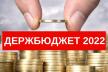 Не можна досягти зростання економіки збільшенням фіскального тиску на малий та середній бізнес, – Валентин Демчук