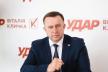«Одним лише Меморандумом тарифи не втримати. Потрібне ефективне управління в Києві і на місцях», - лідер «УДАРу» Рівненщини Демчук