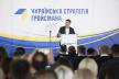 «Українська Стратегія Гройсмана» нарощує рейтинг – дослідження КМІС