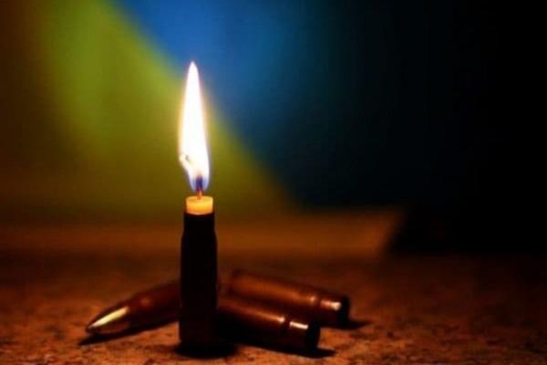 Сумна звістка з зони АТО: загинув боєць з Рівного