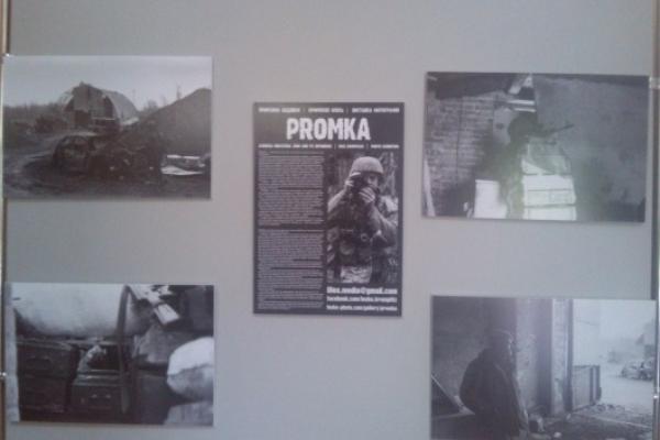 Жорстоку реальність війни презентував у Рівному фотокореспондент Олесь Кромпляс