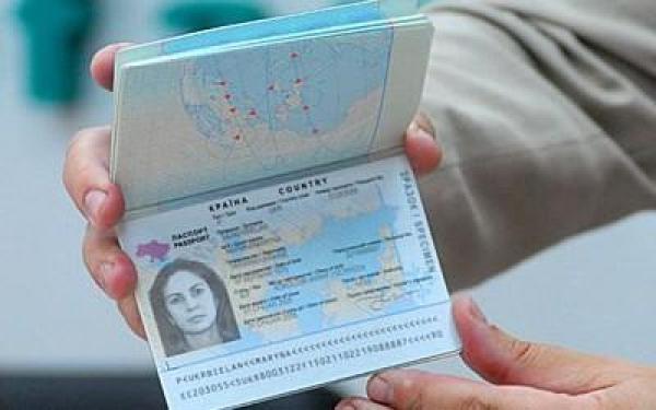 Безвіз в дії: 10 відсотків жителів Рівненщини вже виготовили собі біопаспорти