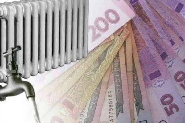На Рівненщині повертатимуть кошти економним громадянам