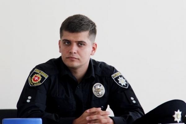 Райвідділ поліції очолив новий керівник (Фото)