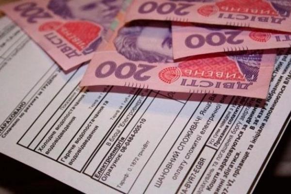 На Рівненщині за економію енергоресурсів можна отримати компенсацію