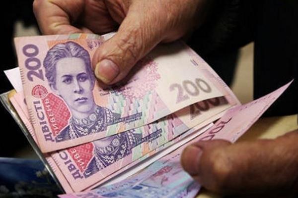 В Рівненській області виплатили пенсії за липень