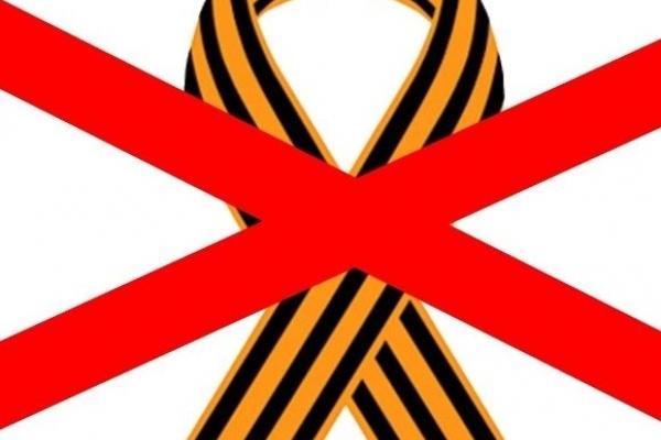 Рівненські ветерани відмовились від відзнак з георгіївськими стрічками