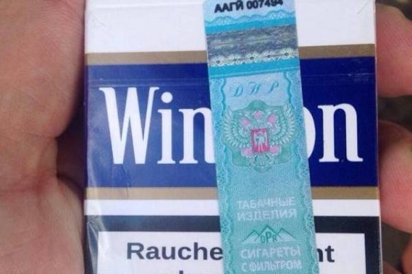 Цигарки з акцизною маркою ДНР продавав підприємець із Сарн в Олевську